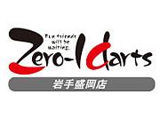 ☆Zero-1darts盛岡☆