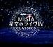 MISIA 星空のライヴ
