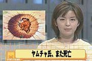 カンゾー研
