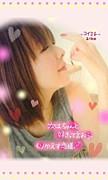 aikoの秘密と恋道が大好き