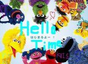 Hello Time