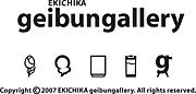 geibun-gallery