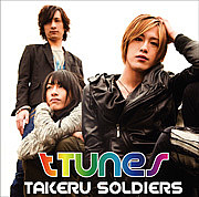 TAKERU SOLDIERS