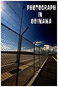 ☆写真展やろう★in 沖縄