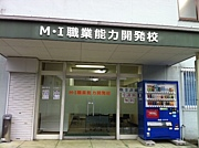 M・Iビジネススクール