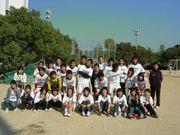 SHANMONTEN HOKEN FC
