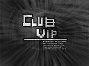 CLUB VIP シニア