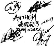 ANTHEM  2001→20XX