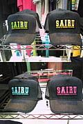 SAIRUアパレル(沖縄)