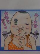 オヤジ女子高生☆星の宮モモコ