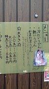 岡山在住、香川へドライブ!
