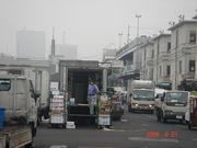 tsukiji会