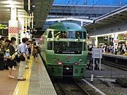 JR九州 久大本線