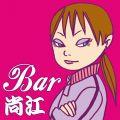 Bar 尚江