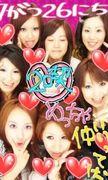 2喫☆6girls(^。^)y-~~~