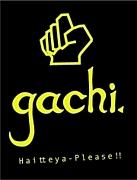 gachi's room 三茶