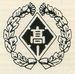 群馬県立大泉高校