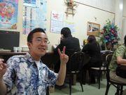 沖縄の素人芸人西山直樹!