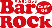 Bar Come On Rock