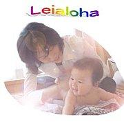 ベビーマッサージ教室 Leialoha