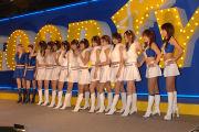 1982年9月25日(昭和57年)