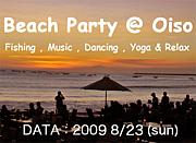 Beach Party @ Oiso