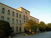 神戸大学経営学部2009年度生