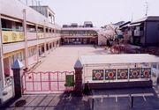 小倉幼稚園