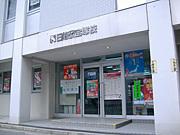 日能研宝塚校4期生