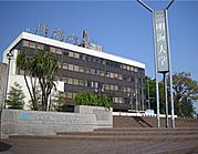 明海大学 歯学部