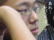 【2代目?】変態【鯖の弄られ役】