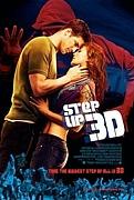 Step Up 3-D ステップアップ
