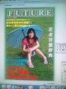 FUTURE。