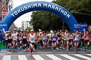 徳島マラソン2018