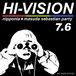 HI-VISION/ハイビジョン