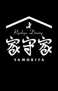 Ryukyu Dining 家守家