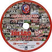 サッカービデオコレクター