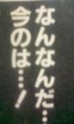 お笑いの審査に物申す!