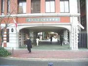 大阪工業大学高等学校