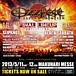 Ozzfest Japan 2013 (OFFICIAL)