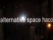 Alternative space haco