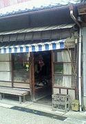ふじや前田商店