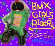 女の子だってBMX&a