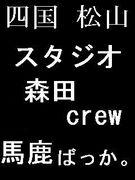 SMC【ウォーアィニー】