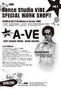 《A-VE》