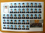 【07卒】大坂組【岩農】