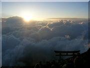 目指すは mt Fuji 富士山