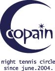 tennis circle copain