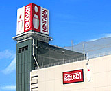 ROUND1 府中本町駅前店