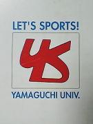 山口大学 体育会 YS